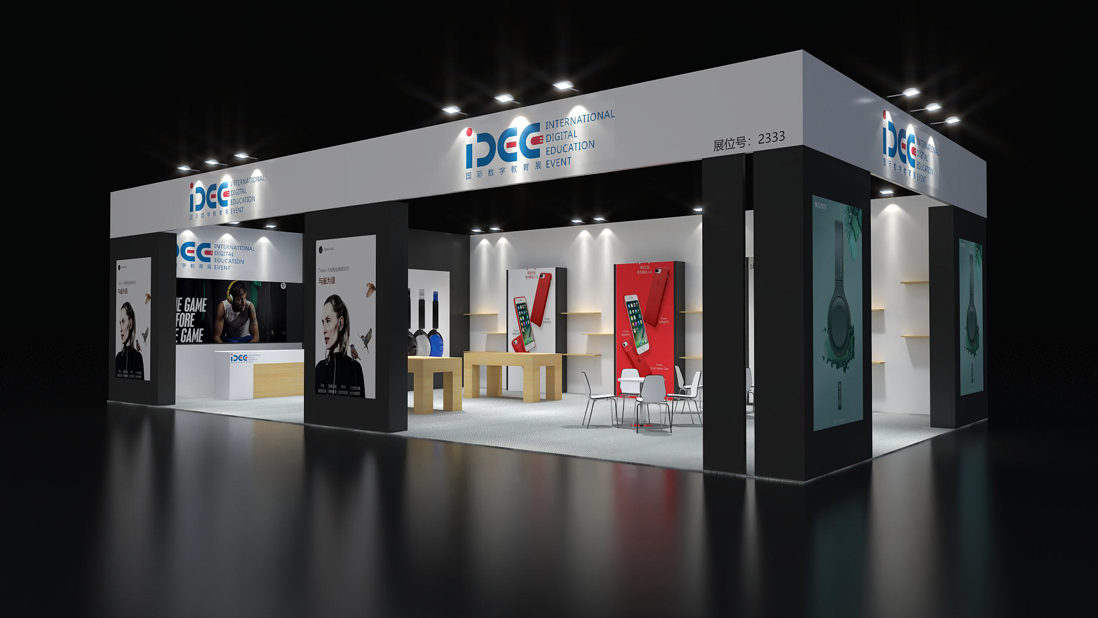 viv-construction-booth-design.png